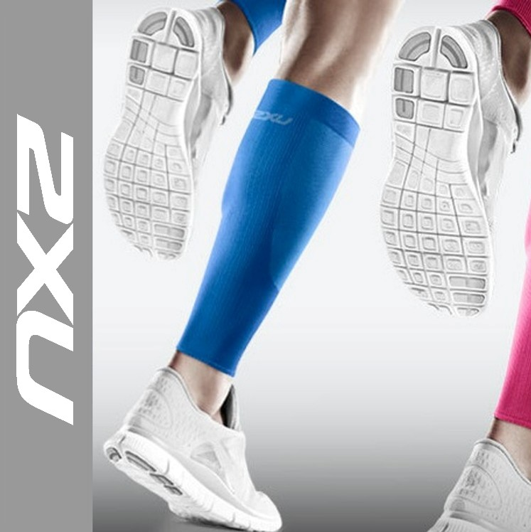 2xu run sleeve performance compression
